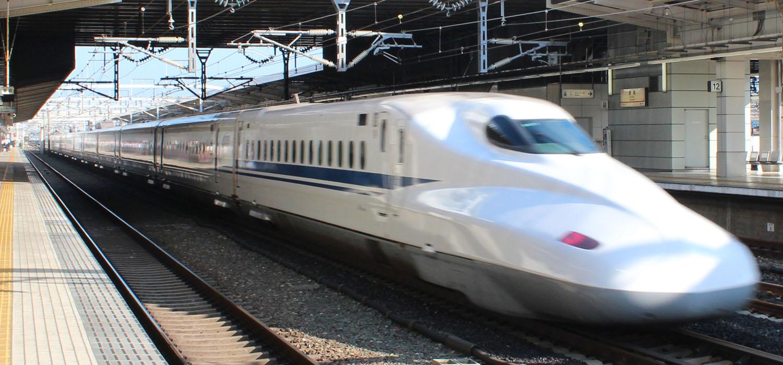 Melhor forma de viajar pelo Japão!!